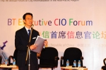 CIO Executive Forum in Support of UNDP Forum, Shanghai, China, May 2008