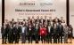 UN E-government Forum in Korea